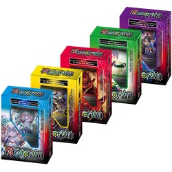 Lot De 5 Decks VF De Démarrage 2017 - Force of Will TCG