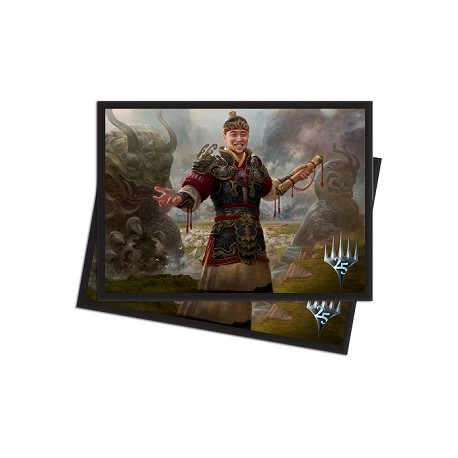 80 Protège-Cartes Magic The Gathering - Masters 25 Imperial Recruiter