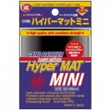 Sachet de 60 Protèges Cartes SMALL Hyper Mat Black