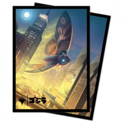 100 Protège-Cartes Magic The Gathering - Mothra, Supersonic Queen
